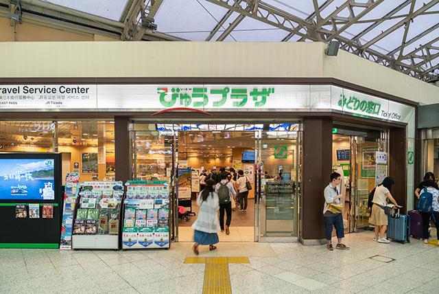 JR車站的「綠色窗口」(みどりの窓口)