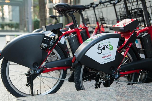 共享單車「Docomo Bike Share」租借流程與收費方式