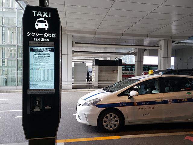 일본에서 택시 타기