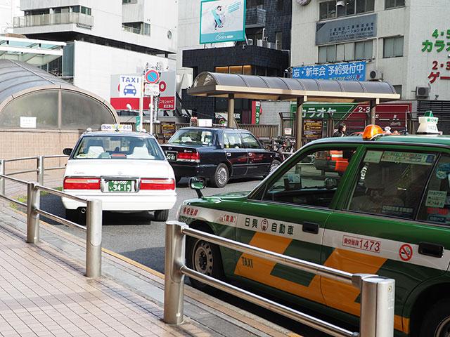 일본의 다양한 택시 회사들