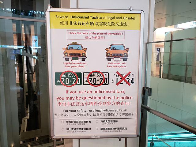 흰 번호판은 불법이므로 주의!
