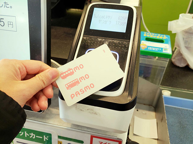 Topping up your IC card
