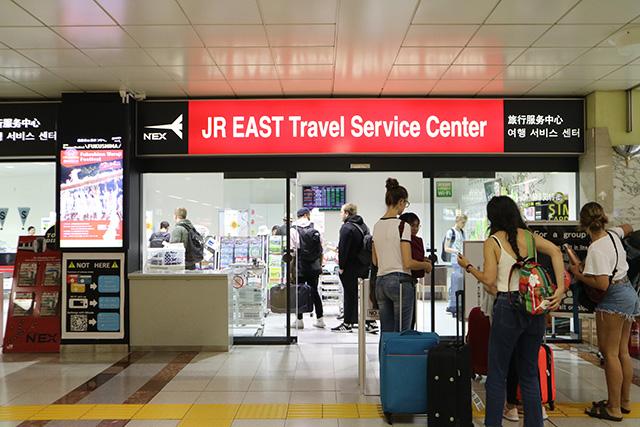 JR동일본 여행 서비스 센터