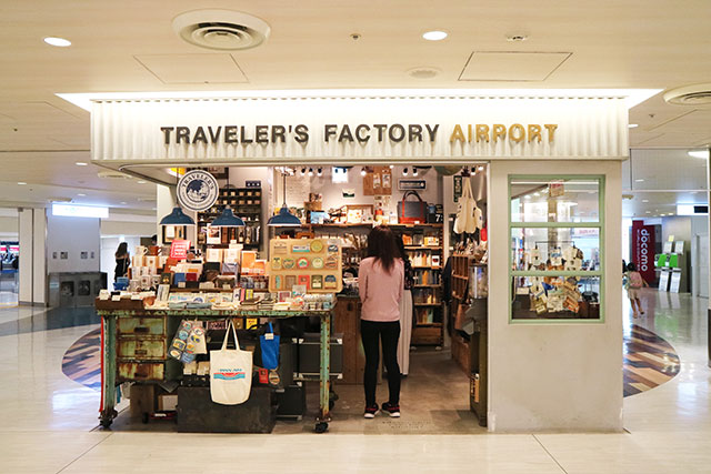 Traveler's  Factory Airport(第一航廈)