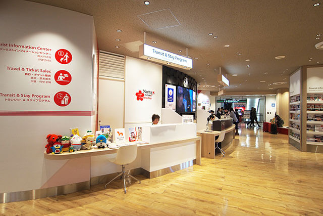 旅客服務中心(第一航廈)