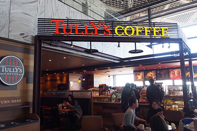 타리즈 커피(Tully's Coffee)