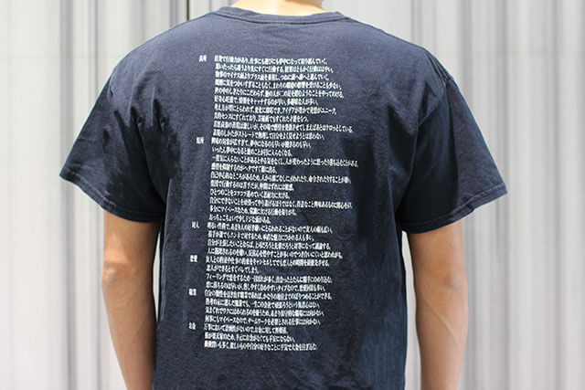 T-shirts with Japanese Writing