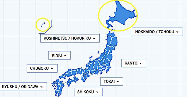 Temperature Variations between Hokkaido and Okinawa