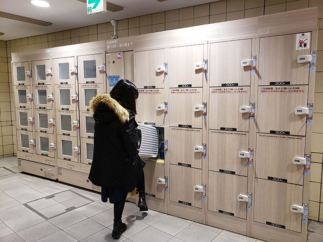 How to Use coin lockers in Japan