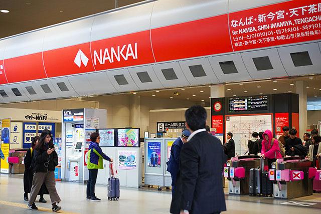 간사이 공항에서 오사카의 중심지로! 교통편 총정리