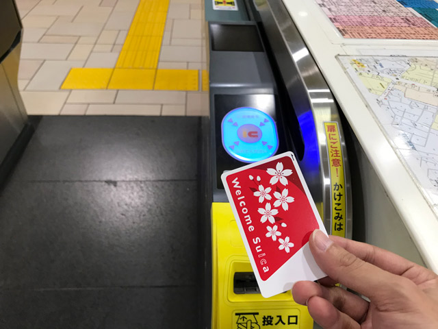 Using the Welcome Suica card at the ticket gate