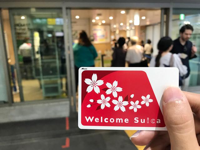 외국인한정 보증금 무료 교통카드 '웰컴 스이카(Welcome Suica)'발매!