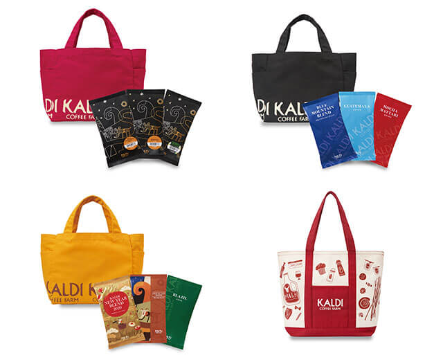 2020 Lucky Bags of KALDI