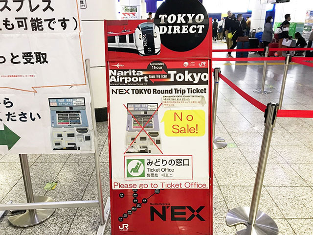 How to purchase the N'EX TOKYO Round Trip Ticket