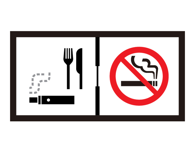 Look out for this new sign that permits smoking heated tobacco while drinking and eating in the restaurant is allowed (no rolled tobacco)