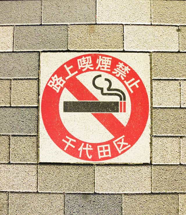 Look down to see some non-smoking signs on the road to find out if smoking outside in the public is allowed or not.