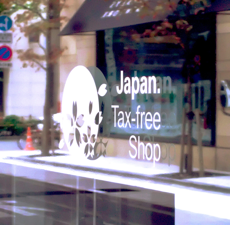 【超實用】在日本免稅好簡單!一次搞懂免稅流程!