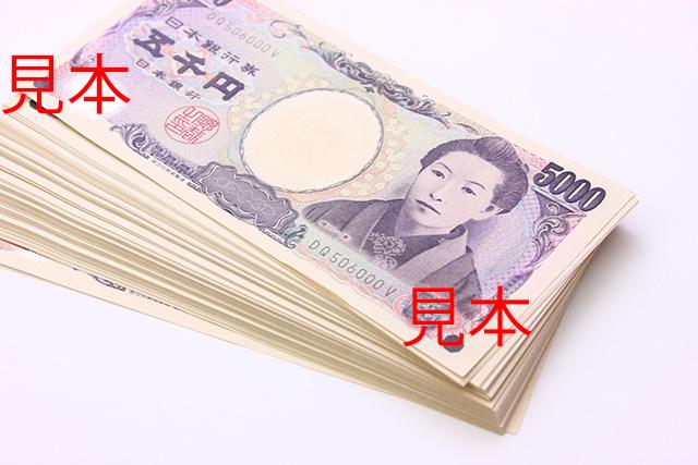 Ichiyo Higuchi 5,000 yen note