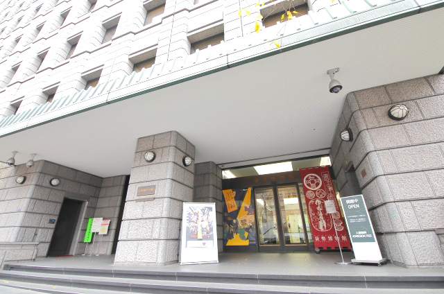 Bank of Japan Currency Museum