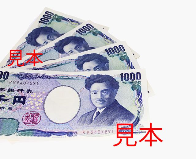 Noguchi Hideyo 1,000yen note