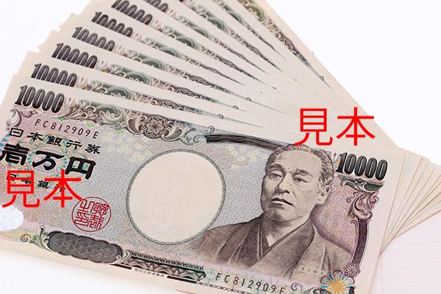 Yukichi Fukuzawa 10,000yen note