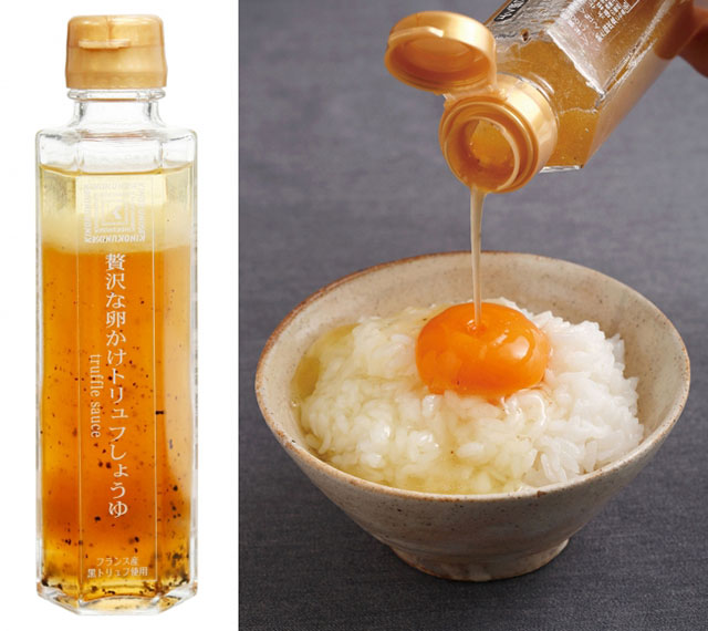 """Truffle Soy Sauce"" best goes with raw egg with a bowl of rice (1080yen tax inclusive)"