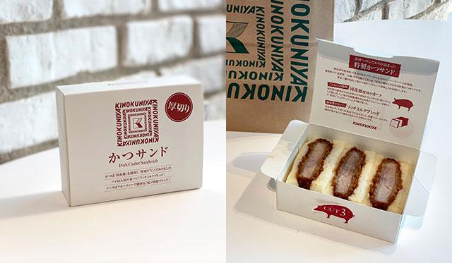 """Pork Chop Sandwich"" 430yen (tax inclusive)"