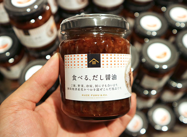 Taberu dashi Edible Soy Sauce Soup Stock 626yen(tax inclusive)