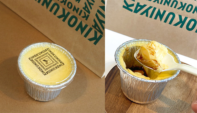 Custard Pudding 258yen(tax inclusive)