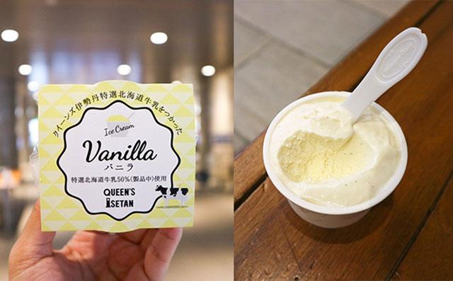 QUEEN's Isetan vanilla ice cream 213yen(tax inclusive)