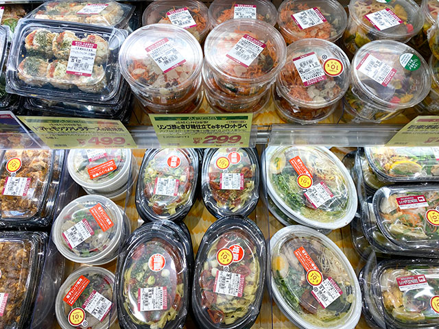 Varieties of bento boxes to choose from