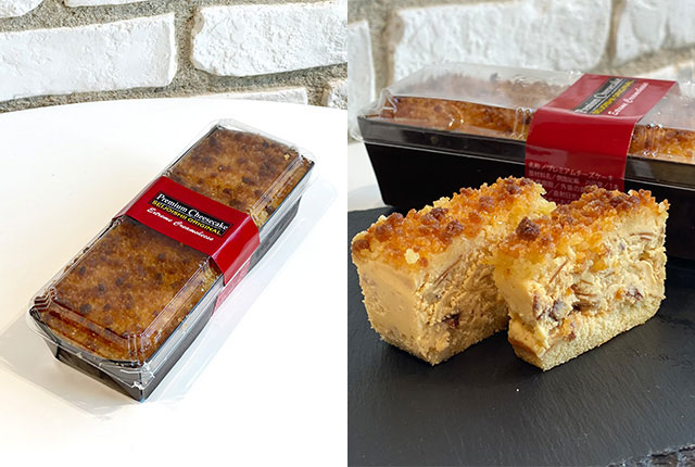 Premium Cheesecake 853yen(tax inclusive)