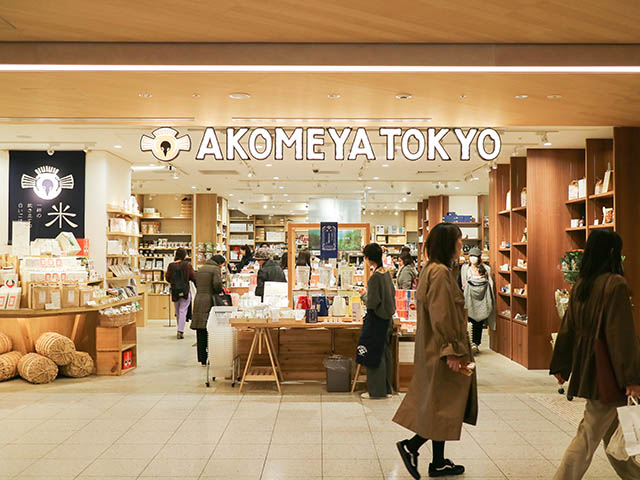 「AKOMEYA TOKYO」新宿店外觀