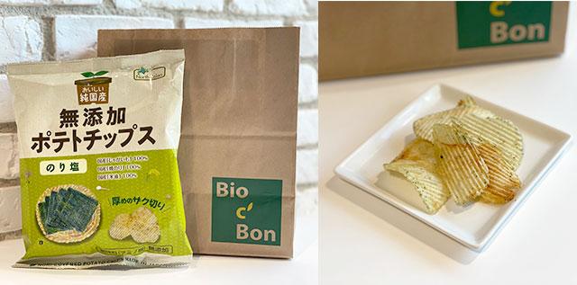 無添加洋芋片 345日圓(含稅)