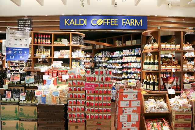 「KALDI COFFEE FARM」外觀