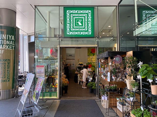 「Kinokuniya」表參道店 外觀