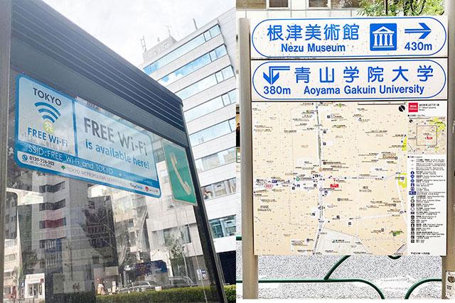 公共電話亭、觀光指南標示看板等地方皆可使用TOKYO FREE Wi-Fi