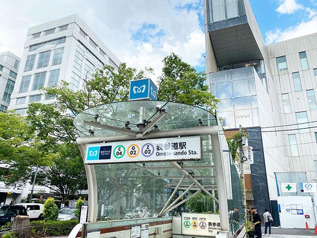 東京metro地下鐵