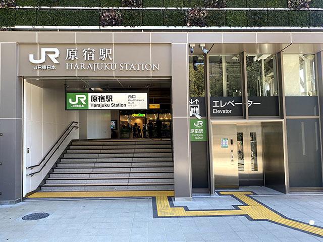 JR東日本鐵路