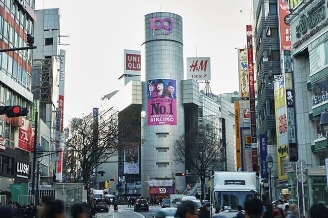 澀谷知名地標「109」百貨公司
