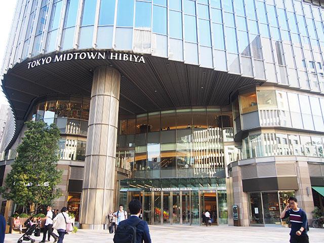 TOKYO MIDTOWN HIBIYA外觀