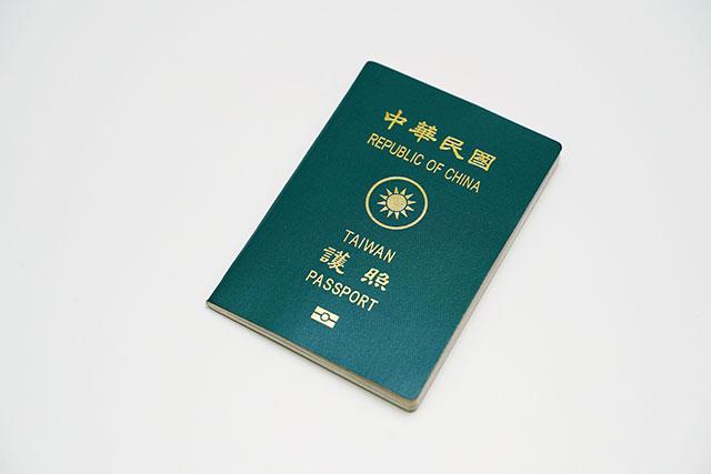 【緊急】在日本旅遊時護照不見了該怎麼辦?遺失護照時的緊急處理程序