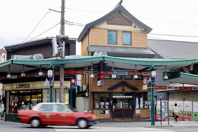 Gion Koban (police box) in Kyoto