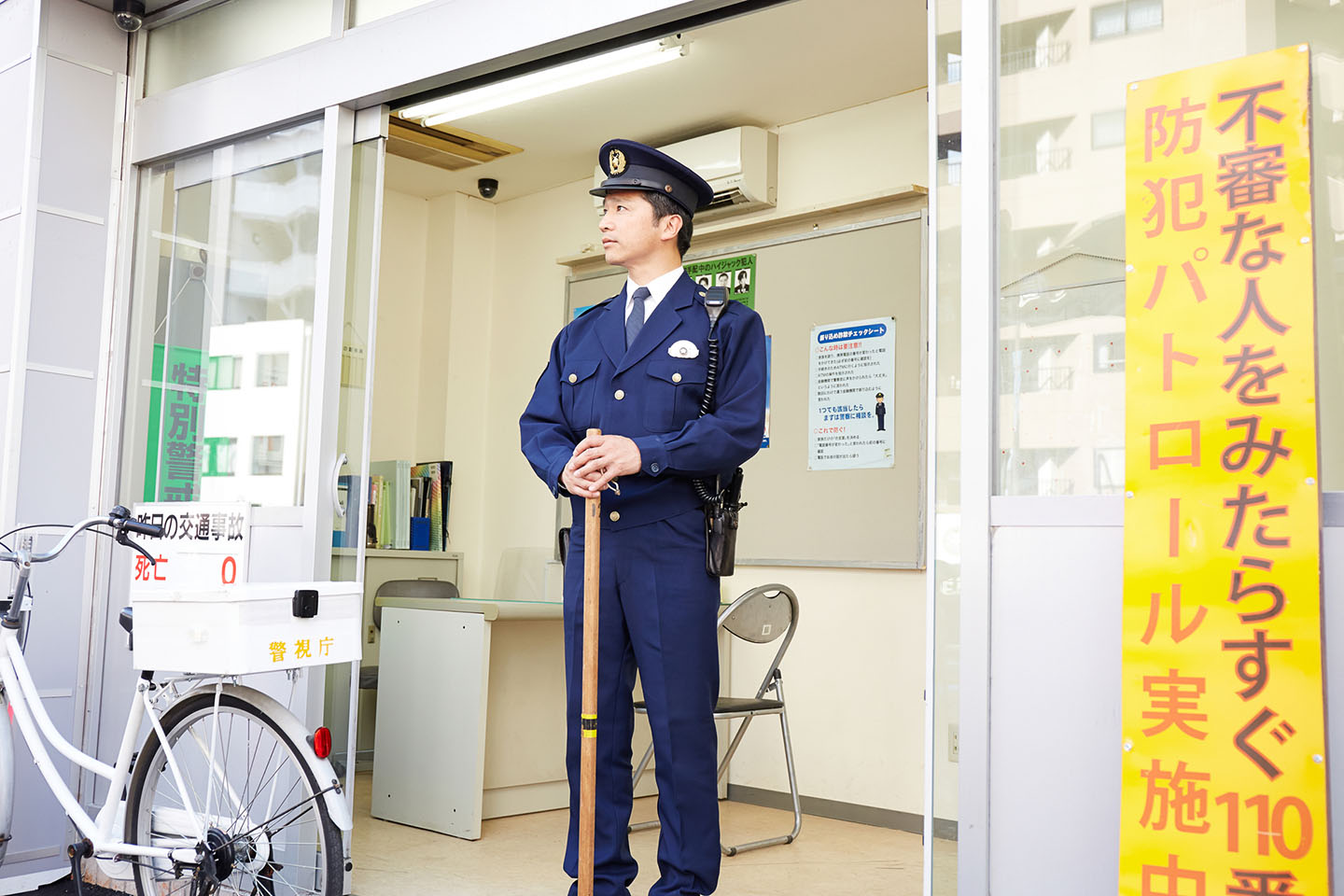 Unraveling the complicated yet simple Koban (police) system in Japan