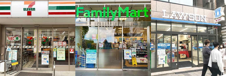 日本便利商店購物指南-日本超商三巨頭&那些叫不出名字的超商大剖析