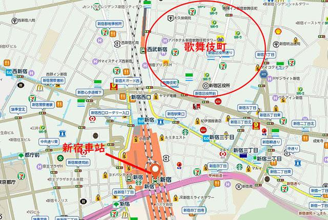 歌舞伎町位在新宿的東口附近