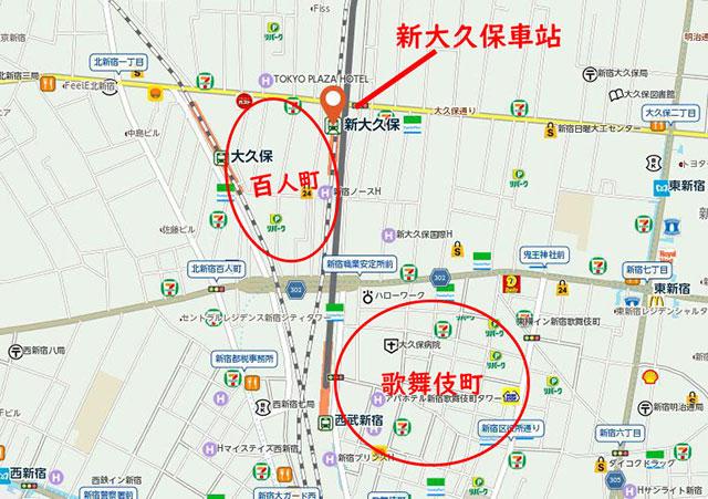 新大久保位在歌舞伎町的北方