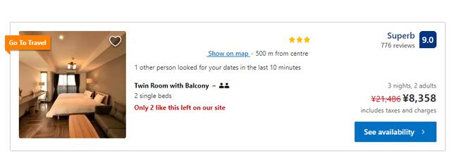 Screen capture: Booking.com