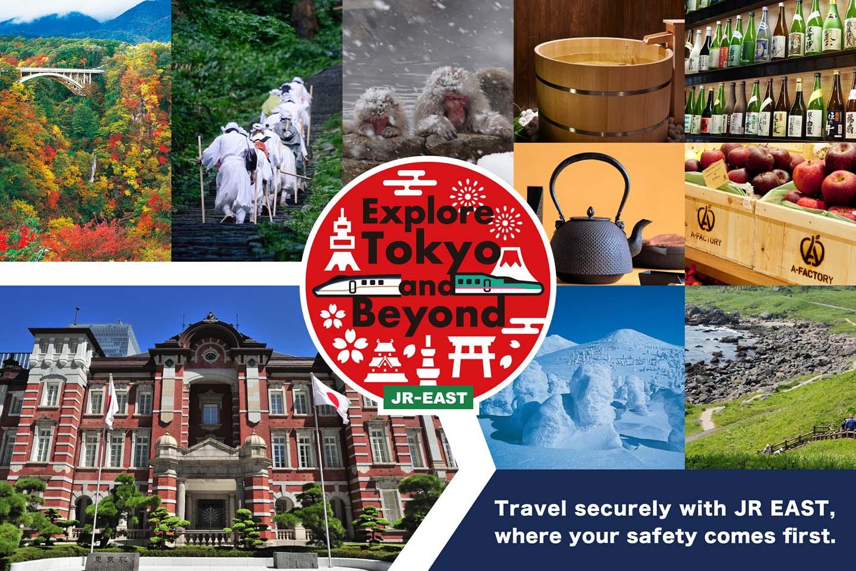 일본 거주 중 외국인을 위한 한정판 티켓! 'JR 동일본 웰컴 레일 패스 2020' 출시!