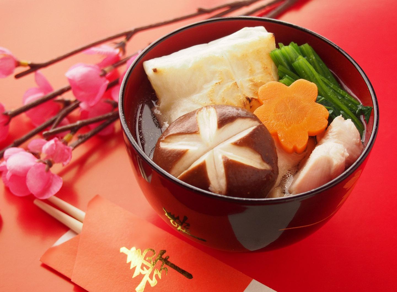 새해맞이, 일본의 떡국 '오조니(雑煮)'먹기